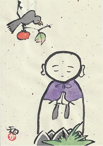 中島陶芸イラスト21